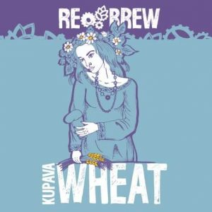 Kupava Wheat 1 літр