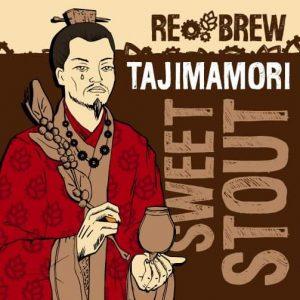 Tajimamori Sweet Stout 1 літр